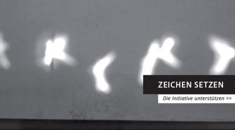 """Zwischenbilanz der Initiative für einen Gedenkort für die Opfer der NS-""""Lebensraum""""-Politik"""